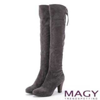 【MAGY瑪格麗特】展現獨特風采 2WAY造型後邊綁帶及膝羊絨長靴(灰色)