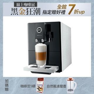 【Jura】IMPRESSA A9 銀色 全自動研磨咖啡機(家用系列 購機好禮-單杯手沖組+咖啡豆5磅)