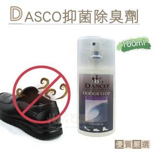 【○糊塗鞋匠○ 優質鞋材】M31 英國DASCO抑菌除臭劑 100 ml(瓶)