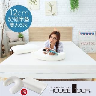 【House Door 好適家居】TENCEL天絲纖維布12cm厚波浪式竹炭記憶床墊(雙大6尺)