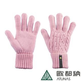 ~ATUNAS 歐都納~女款編織保暖手套 A~A1402W 灰粉