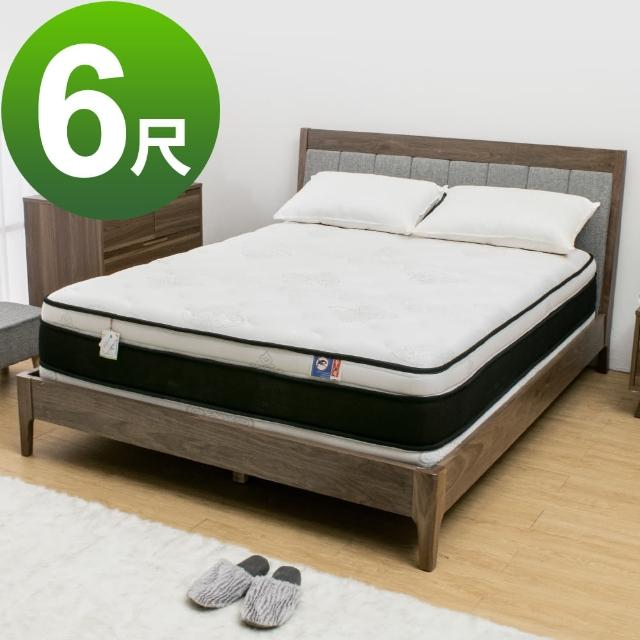 【BODEN】天絲正四線3D透氣雙層獨立筒床墊-軟硬適中(6尺加大雙人)/