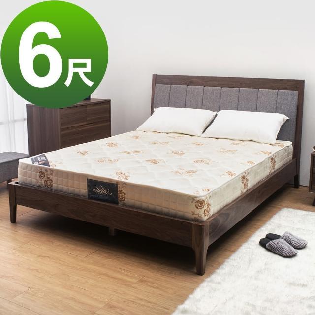 【Bernice】經典透氣防蹣抗菌獨立筒床墊-6尺雙人加大