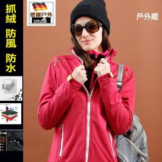 【德國-戶外趣】德國原裝女禦寒曲線防風防水彈性軟殼衣內刷毛保暖外套-歐規大碼(女HJL00102素色紫紅)