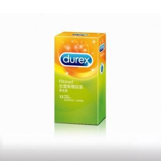 【Durex杜蕾斯】螺紋裝 保險套 12入(-12hr)