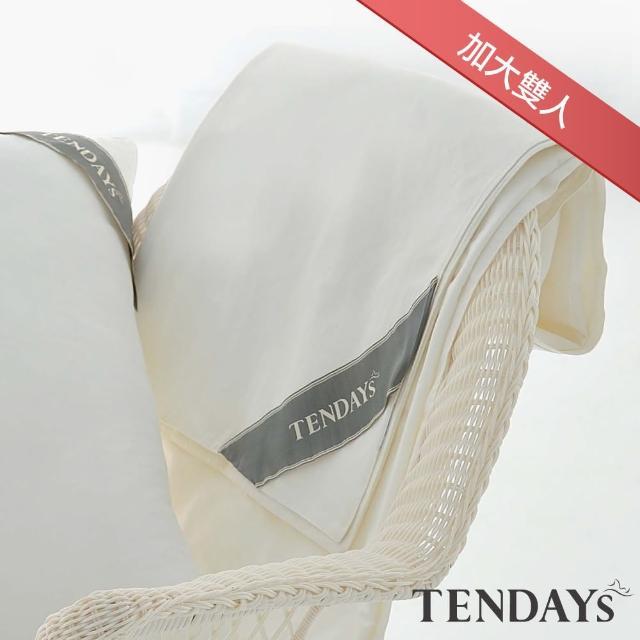 【TENDAYS】健康防蹣床包套(加大雙人