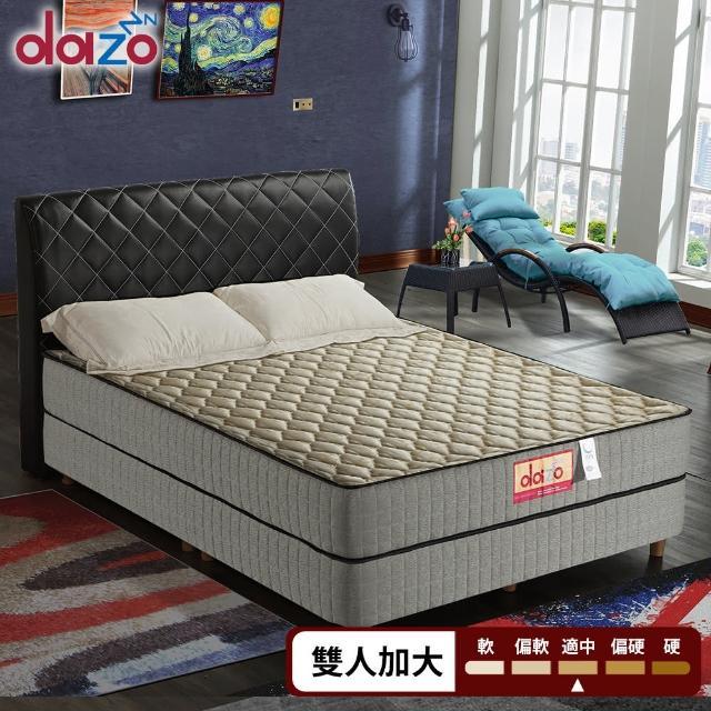 【Dazo得舒】防蹣抗菌蜂巢獨立筒床墊(雙人加大6尺)/