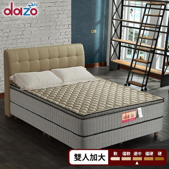 【Dazo得舒】三線防蹣抗菌蜂巢獨立筒床墊(雙人加大6尺)/