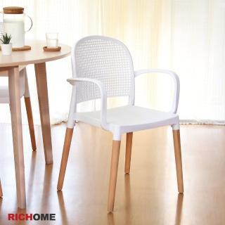 【RICHOME】北歐時尚餐椅-白色(4入)