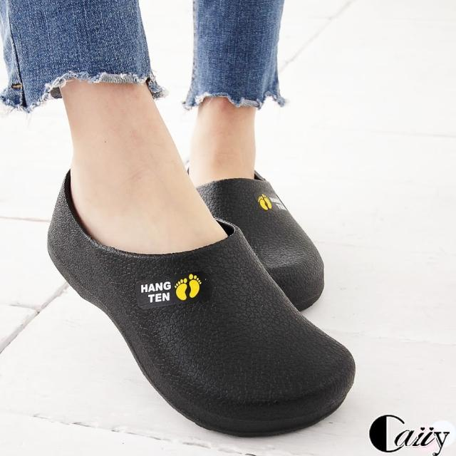 【Caiiy】M.I.T.台灣製造防水一體成型廚師鞋 AF677-6(黑色)