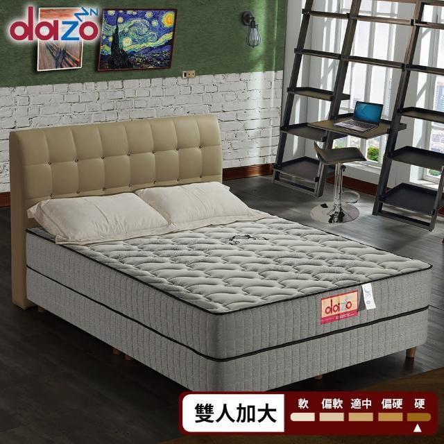 【Dazo得舒】天絲竹碳蓆面彈簧床墊(雙人加大6尺)/