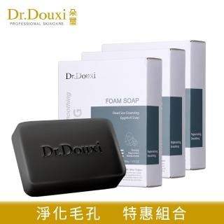 【Dr.Douxi朵璽】死海淨膚卵殼皂 100g_3入(團購組)