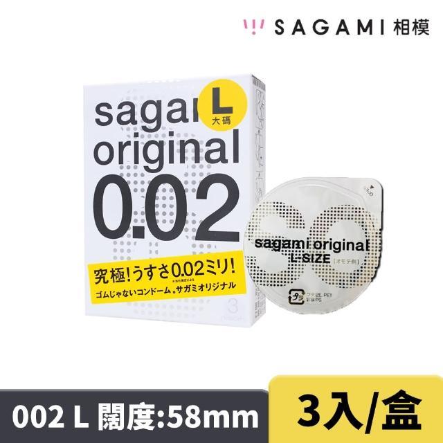 【相模Sagami】元祖002極致薄衛生套-L(3入/盒)