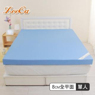 【隔日配】LooCa花焰超透氣8cm彈力記憶床墊(單人3尺)