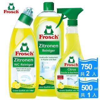 【德國Frosch】檸檬清香家用清潔特惠3件組