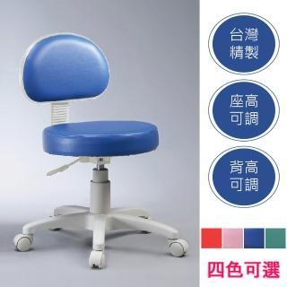 【C&B】圓圈靠背可調電腦椅(四色可選)