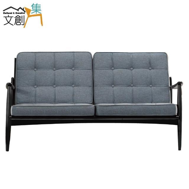 【文創集】菲比亞  時尚灰亞麻布實木沙發椅(雙人座)