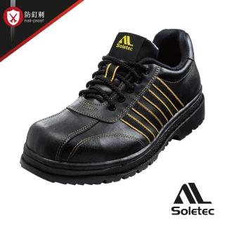 【Soletec超鐵安全鞋】C1059 超鐵休閒工作鞋 安全鞋100% 台灣製造 防穿刺(安全台灣工作鞋 鞋帶款 防釘刺)