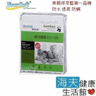 【Ever Soft】寶貝墊 Bamboo 綠竹纖維 保潔床墊 加州皇帝 182x210cm(6x7呎)