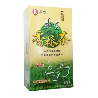 【展瑄】養生香椿茶(3g*30包入)