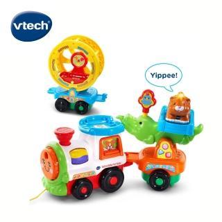 【Vtech】嘟嘟動物系列-動物火車組(快樂兒童首選玩具)