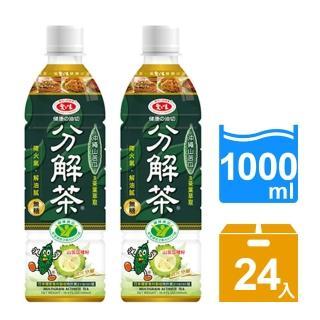 【愛之味】分解茶1000mlx2箱(共24入)