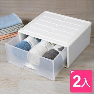 【真心良品】霧島單抽收納整理箱35L(2入)
