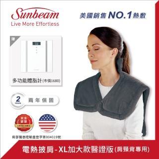 【美國Sunbeam夏繽】電熱披肩-XL加大款(氣質灰)/