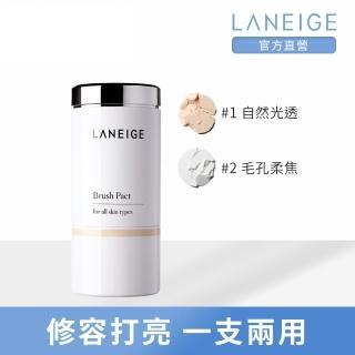 【LANEIGE蘭芝】水潤光輕亮蜜粉刷
