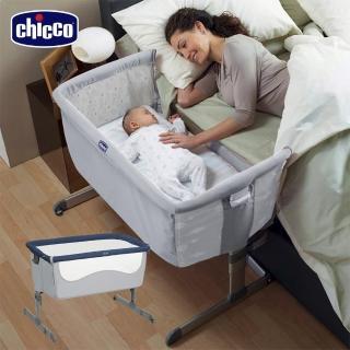 【chicco】Next 2 Me多功能移動舒適床邊床