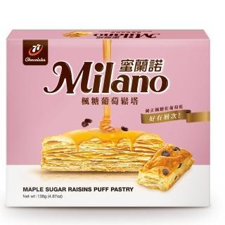 【77】Milano蜜蘭諾楓糖葡萄鬆塔12入