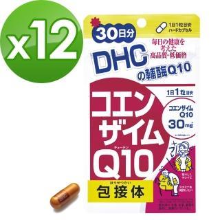 【DHC】輔酉每Q10(30日份) x 12