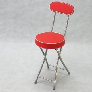 【BROTHER 兄弟牌】丹堤有背折疊椅-紅色 4 張/箱(兄弟牌折疊椅)