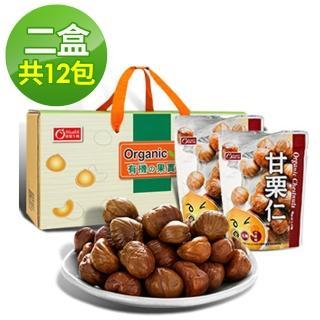 【康健生機】京東有機甘栗禮盒2盒組(150g/包*6包/盒)