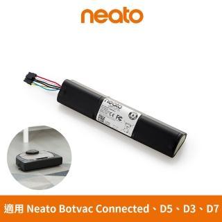 【美國 Neato】Botvac Connected Wifi系列原廠專用電池