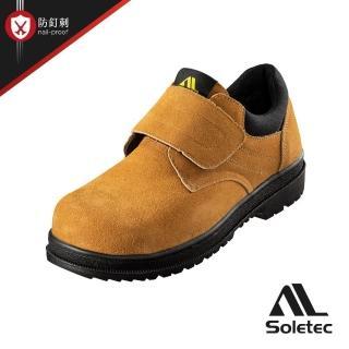 【Soletec超鐵安全鞋】E1016超鐵安全工作鞋反毛絨面皮 魔帶款 T形氣墊防穿刺(工作鞋 休閒鞋 防釘刺)