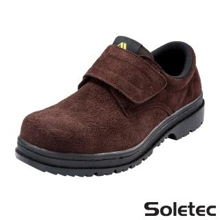 【Soletec超鐵安全鞋】C106605超鐵安全工作鞋反毛皮 魔鬼氈(安全工作鞋 休閒鞋 皮鞋)