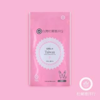 【杜爾德洋行】台灣三峽『蜜香紅茶』茶葉三角立體茶包(15入)