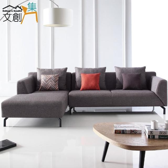 【文創集】歐莎  時尚灰亞麻布L型沙發組合(二向可選)