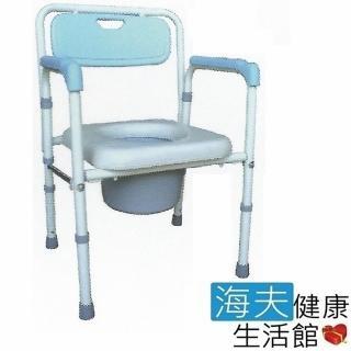 【海夫健康生活館】鐵製 軟墊 折疊式 便盆椅