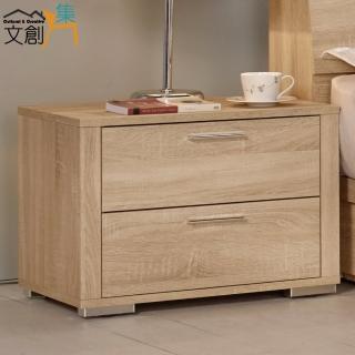【文創集】羅德比  1.9尺橡木紋床頭櫃 收納櫃