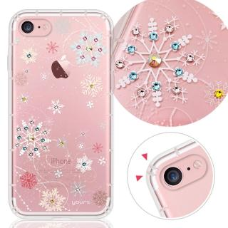 【YOURS】APPLE iPhone7 / iPhone8 / SE 4.7吋 奧地利彩鑽防摔手機鑽殼-雪戀(i7/i8/SE2/新SE)