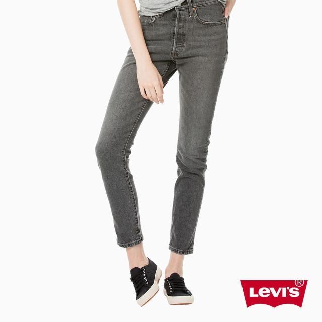 【Levis】501 Skinny 高腰緊身牛仔褲 / 排釦 / 重磅 / 低彈力布料