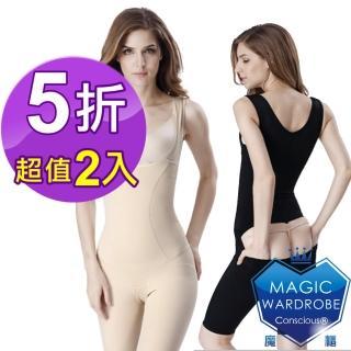 【買一送一360丹薄款熱銷魔櫃MAGIC WARDROBE】後脫五分大腿無痕收腹塑腰塑身衣(塑身衣瘦身衣塑身褲瘦身褲)