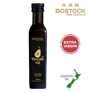 【壽滿趣- Bostock】頂級冷壓初榨酪梨油(250ml 單瓶散裝)