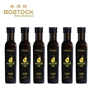 【壽滿趣- Bostock】頂級冷壓初榨酪梨油(250ml 六瓶量販裝)