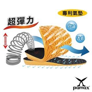 【PAMAX 帕瑪斯】★超機能頂級氣墊★最佳比例厚度/全雙PU抗菌、氣體循環不悶熱(AIR003 /男女)