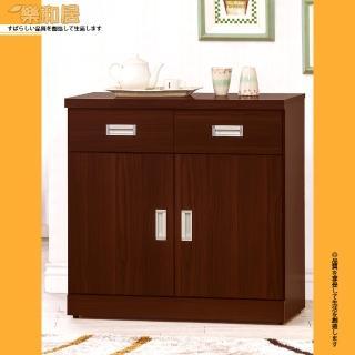 【樂和居】朱莉胡桃2.7尺碗盤櫃(下座)