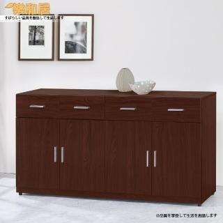 【樂和居】布朗尼5.3尺胡桃色餐櫃(下座)