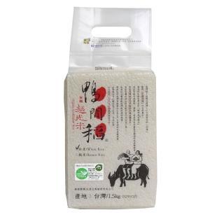 【禾掌屋】鴨間稻有機越光白米(1.5Kg/1入)